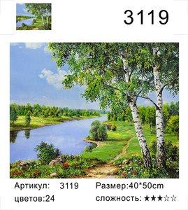 """РД 3119 """"Две березы у реки"""", 40х50 см"""