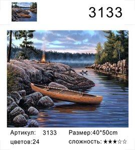 """РД 3133 """"Лодка на берегу, костер"""", 40х50 см"""