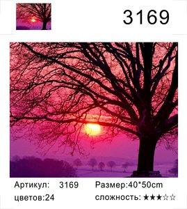 """РД 3169 """"Дерево на фоне заката"""", 40х50 см"""