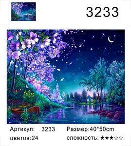 """РД 3233 """"Сиреневая ночь"""", 40х50 см"""