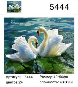 "РД 5444 ""Два лебедя на чистой воде"", 40х50 см"