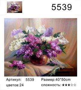 "РД 5539 ""Сирень в коричневой вазе"", 40х50 см"