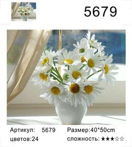 """РД 5679 """"Ромашки в белой вазе на окне"""", 40х50 см"""