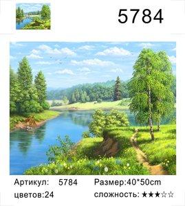 """РД 5784 """"Речка"""", 40х50 см"""