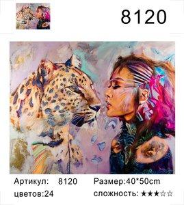 "РД 8120 ""Девушка смотрит на леопарда"", 40х50 см"