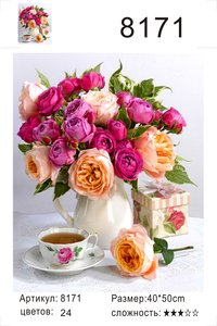 """РД 8171 """"Розы и чай"""", 40х50 см"""