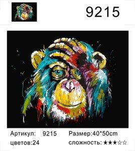 "РД 9215 ""Ой, мля!"", 40х50 см"