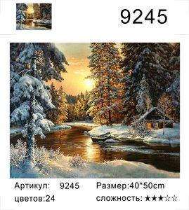 """РД 9245 """"Домик у зимней реки"""", 40х50 см"""