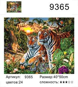 """РД 9365 """"Семья тигров"""", 40х50 см"""