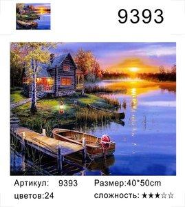 """РД 9393 """"Лодка у причала на закате"""", 40х50 см"""