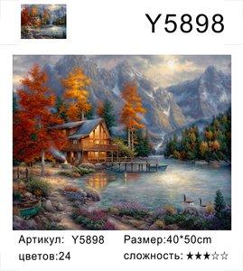 """РН Y5898 """"Вечерний домик около озера"""", 40х50 см"""