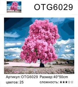 """РН OTG6029 """"Розовое дерево"""", 40х50 см"""