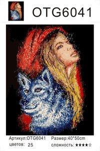 "РН OTG6041 ""Девушка и волк"", 40х50 см"