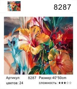 """РН 8287 """"Разноцветные лилии"""", 40х50 см"""