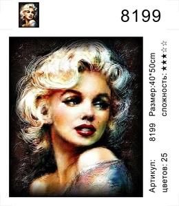 """РН 8199 """"Мэрилин Монро"""", 40х50 см"""