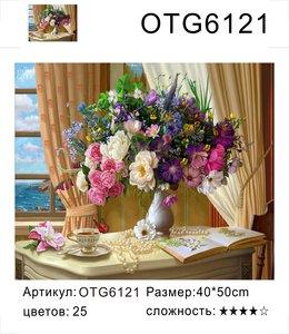 "РН OTG6121 ""Букет, книга, бусы"", 40х50 см"