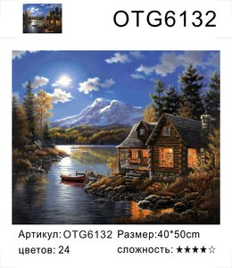 "РН OTG6132 ""Лодка у домика лунной ночью"", 40х50 см"