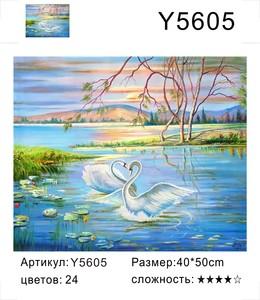 """РН Y5605 """"Белые лебеди"""", 40х50 см"""
