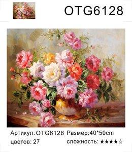 "РН OTG6128 ""Букет пионов"", 40х50 см"
