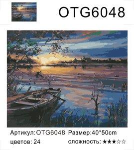 """РН OTG6048 """"Лодка на вечернем озере"""", 40х50 см"""
