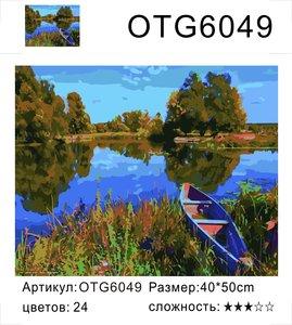 """РН OTG6049 """"Лодка на берегу озера"""", 40х50 см"""