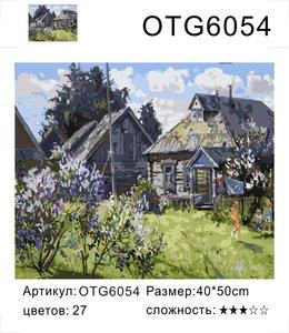 "РН OTG6054 ""Деревенские дома"", 40х50 см"