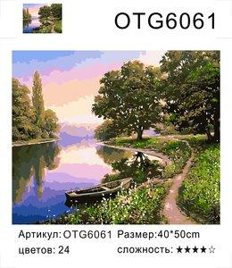 """РН OTG6061 """"Лодка, речка, тропинка"""", 40х50 см"""