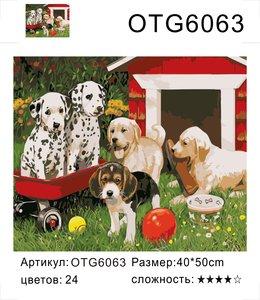 "РН OTG6063 ""Пять щенков около будки"", 40х50 см"