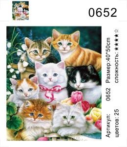 """РН 0652 """"Семь котят"""", 40х50 см"""