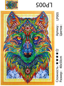 """5DLP005 """"Зеленый волк"""", 40х50 см"""