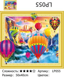 """5DLP055 """"Воздушные шары"""", 40х50 см"""