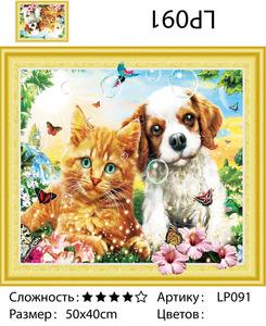 "5DLP091 ""Котенок и щенок"", 40х50 см"