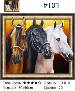 """АМ3D L014 """"Три лошади"""", 40х50"""
