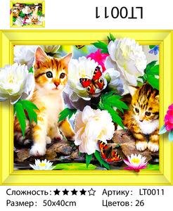 """АМ3D LT0011 """"Котята и бабочки"""", 40х50"""