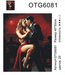 """РН OTG6081 """"Танго"""", 40х50 см"""