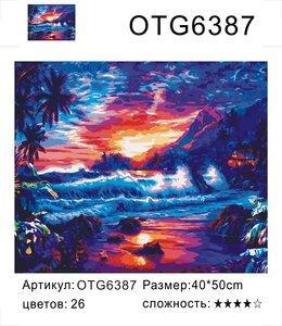 """РН OTG6387 """"Прибой на закате"""", 40х50 см"""