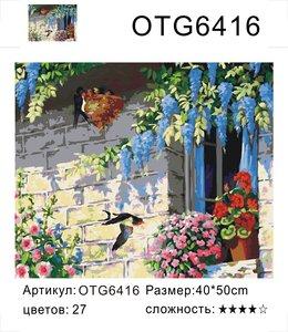 """РН OTG6416 """"Ласточки"""", 40х50 см"""