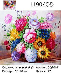 """АЧ GQ70611 """"Букет ярких цветов"""", 40х50 см"""