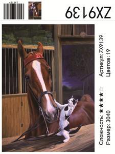 """АМ34 ZX9139 """"Лошадь и котенок"""", 30х40 см"""