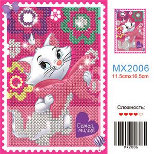 АЧ МХ2006 11,5Х16,5 см