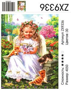 """АМ45 ZX9336 """"Ангел с котятами"""", 40х50 см"""