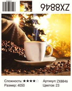 """АМ45 ZX8846 """"Кофе на рассвете"""", 40х50 см"""