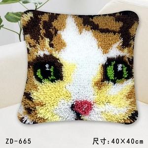 """ZD-665 """"Лицо кота на всю подушку"""", 40х40 см"""