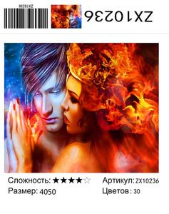 """АМ45 ZХ10236 """"Холод и пламя"""", 40х50 см"""
