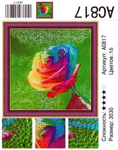 """АМ30 АС817 """"Цветная роза"""", 30х30 см"""