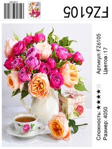 """АКВ45 FZ6105 """"Букет роз и чашка чая"""", 40х50 см"""