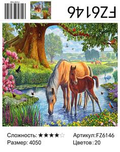 """АКВ45 FZ6146 """"Лошадь и жеребенок на ручье"""", 40х50 см"""