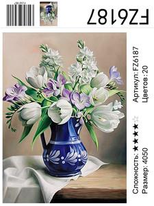 """АКВ45 FZ6187 """"Белые цветы в синей вазе"""", 40х50 см"""