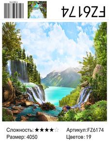 """АКВ45 FZ6174 """"Два водопада"""", 40х50 см"""
