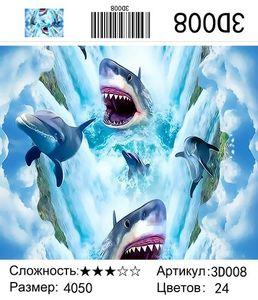 РН 3D008, 40х50 см